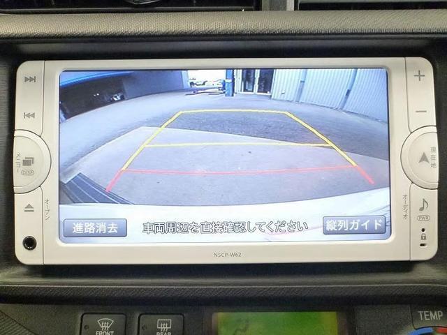 G 保証付 SDナビ Bカメラ ETC スマートキー(8枚目)