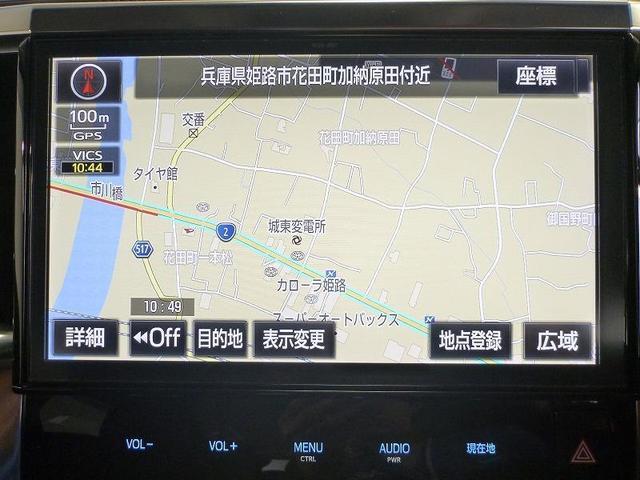 Z Gエディション ロングラン保証 SDナビ 両側Pスライド Pバックドア クルーズコントロール(12枚目)