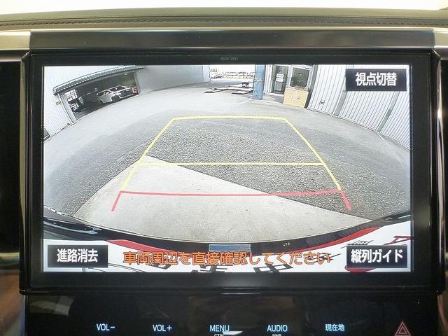 Z Gエディション ロングラン保証 SDナビ 両側Pスライド Pバックドア クルーズコントロール(13枚目)