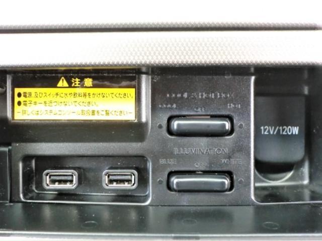 3.5Z プラチナセレクションII 4WD ナビ 両側Pドア(18枚目)