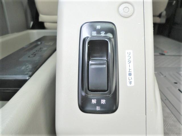 チェアキャブ 福祉車輌 車イス2基 バックカメラ(19枚目)