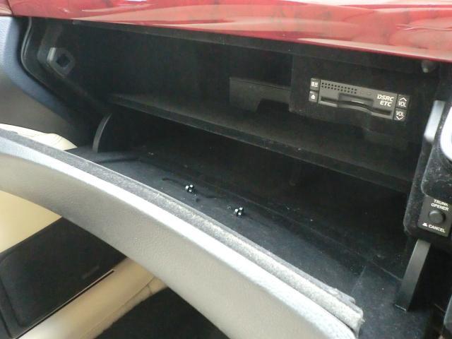 LS600h Iパッケージ マルチ ベージュ革シート マークレビンソン レーダークルーズ(37枚目)