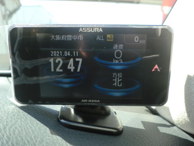 LS600h バージョンC Iパッケージ マルチ 黒革シート シートヒーター/クーラー レーダー(17枚目)