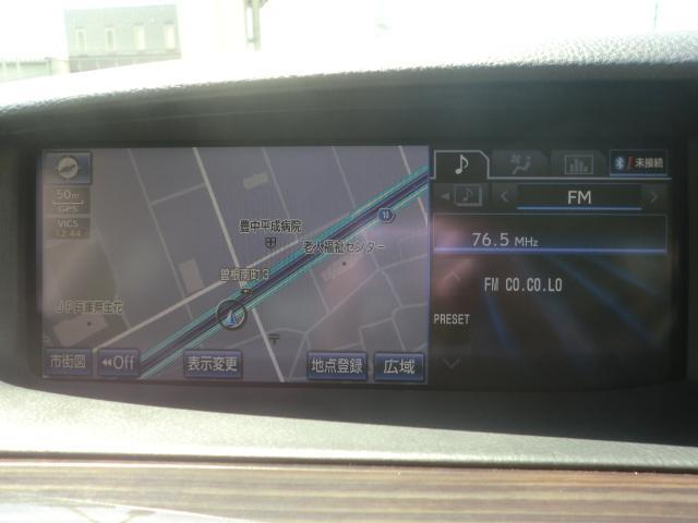 LS600h バージョンC Iパッケージ マルチ 黒革シート シートヒーター/クーラー レーダー(31枚目)