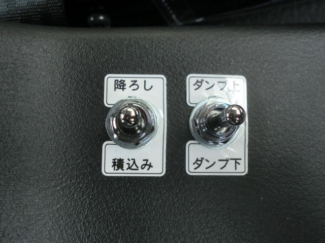 3.5t 極東製フックロール ラジコン付 衝突軽減装置 車線逸脱警報 ETC(27枚目)