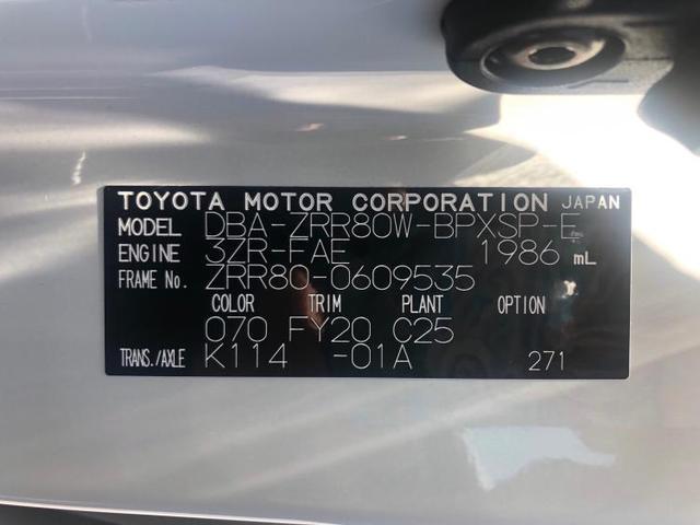「トヨタ」「ヴォクシー」「ミニバン・ワンボックス」「滋賀県」の中古車18