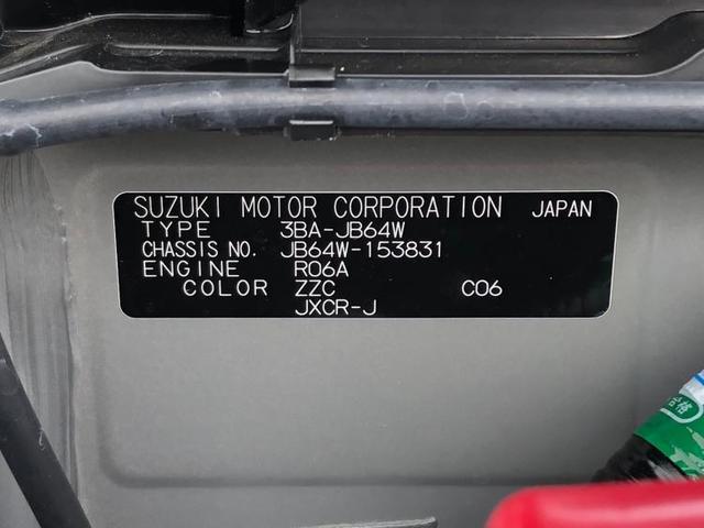 XC 修復歴無 届出済未使用車 4WD LEDラ キーレス(18枚目)