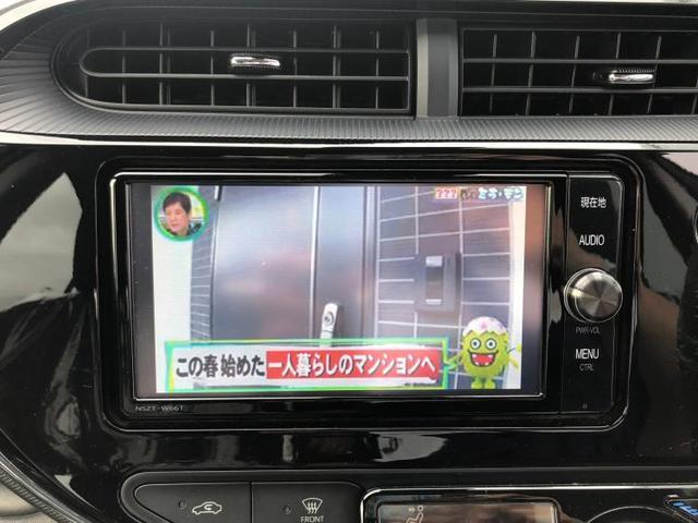 Sスタイルブラック 修復歴無 衝突安全装置 バックモニター(9枚目)