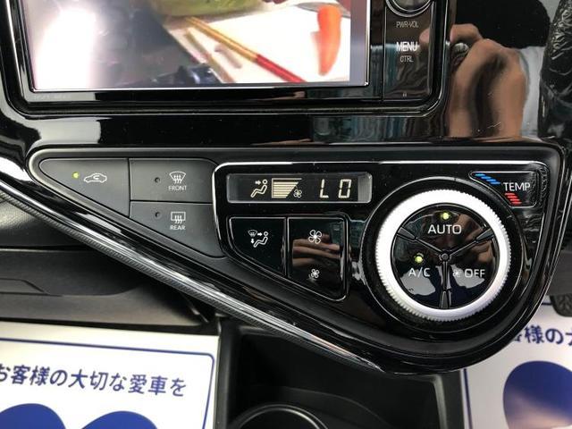 Sスタイルブラック 修復歴無 衝突安全装置 バックモニター(14枚目)