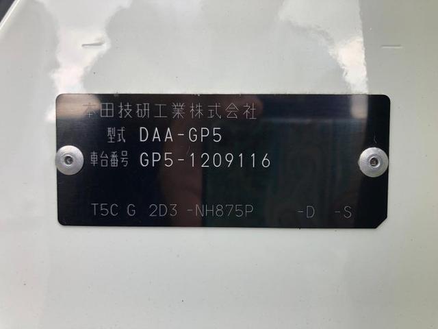 ハイブリッド・FパッケージコンフォートEd ETC 純正ナビ(18枚目)