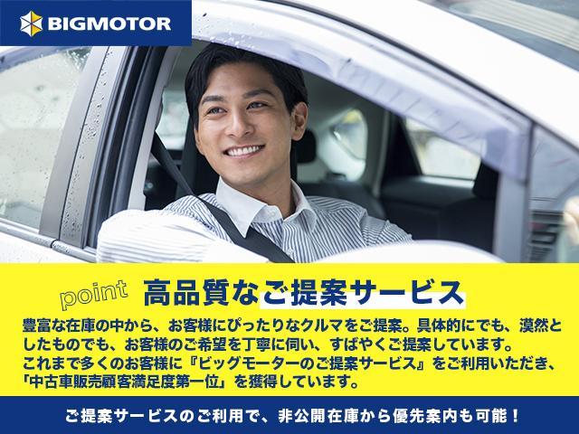 ハイブリッド・FパッケージコンフォートEd ETC 純正ナビ(36枚目)
