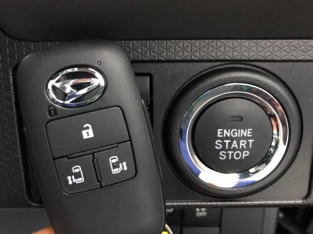カスタムX アップグレードパック/LEDライト 禁煙車 アイドリングストップ エンジンスタートボタン キーレスエントリー 衝突被害軽減ブレーキ 車線逸脱防止支援システム 両側電動スライドドア アルミホイール(10枚目)