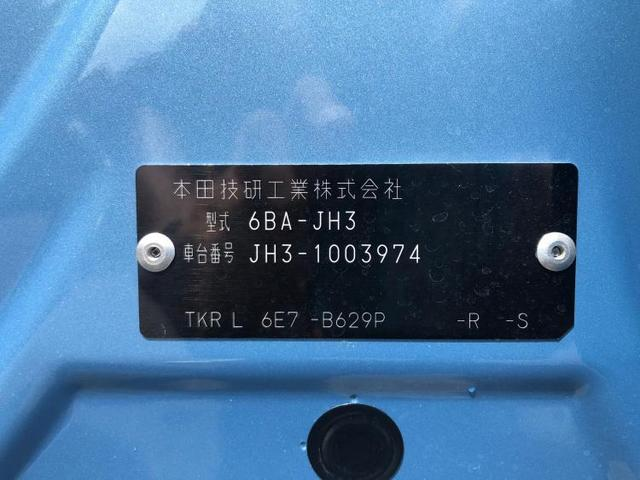 Lホンダセンシング ヘッドランプアイドリングストップパワーウインドウキーレスオートエアコンシートヒーター前席フロントベンチシート2列目分割可倒 エアバッグ運転席エアバッグ助手席エアバッグサイド(18枚目)