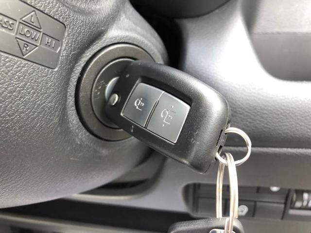 S 横滑り防止装置 盗難防止システム エアバッグ  EBD付ABS  キーレスエントリー アイドリングストップ パワーウインドウ マニュアルエアコンパワーステアリング(12枚目)