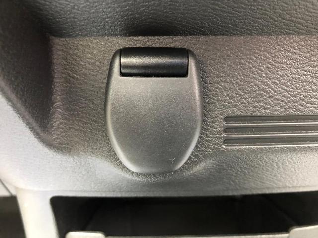 S 横滑り防止装置 盗難防止システム エアバッグ  EBD付ABS  キーレスエントリー アイドリングストップ パワーウインドウ マニュアルエアコンパワーステアリング(13枚目)