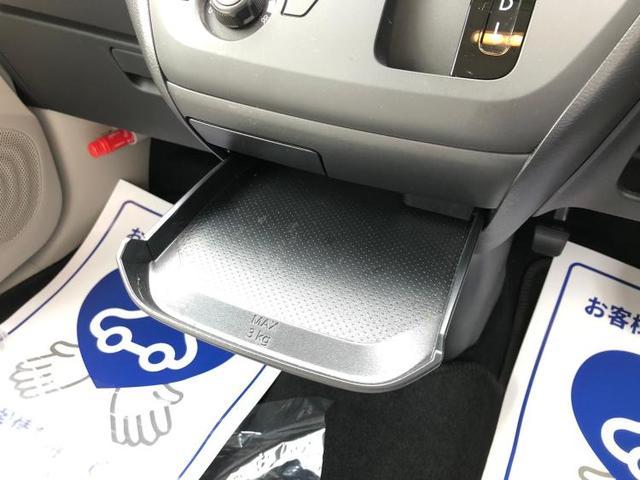 S 横滑り防止装置 盗難防止システム エアバッグ  EBD付ABS  キーレスエントリー アイドリングストップ パワーウインドウ マニュアルエアコンパワーステアリング(15枚目)