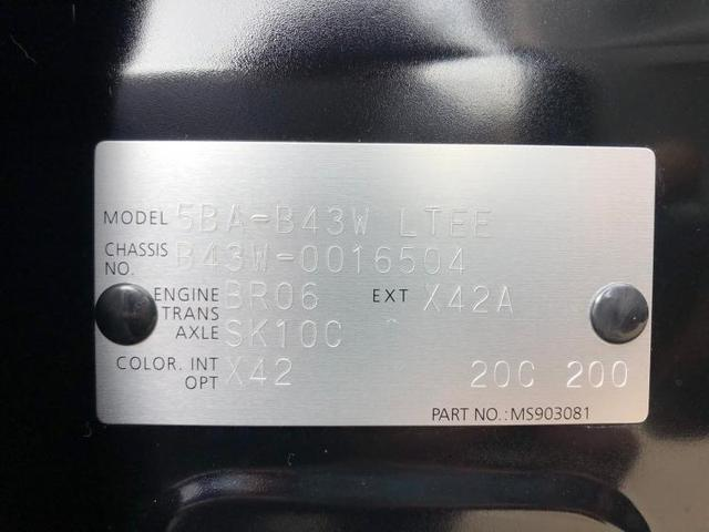 S 横滑り防止装置 盗難防止システム エアバッグ  EBD付ABS  キーレスエントリー アイドリングストップ パワーウインドウ マニュアルエアコンパワーステアリング(18枚目)