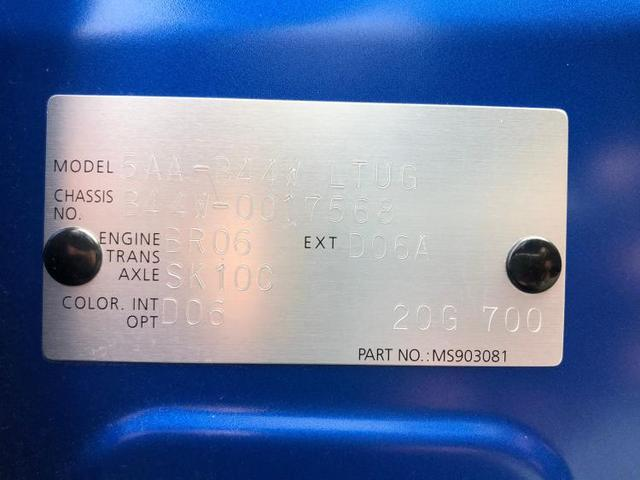 ハイウェイスター X プロパイロットエディション AWヘッドランプLEDアイドリングストップパワーウインドウキーレスオートエアコンフロントベンチシート2列目分割可倒パワステエアバッグ 横滑り防止装置盗難防止システム(18枚目)