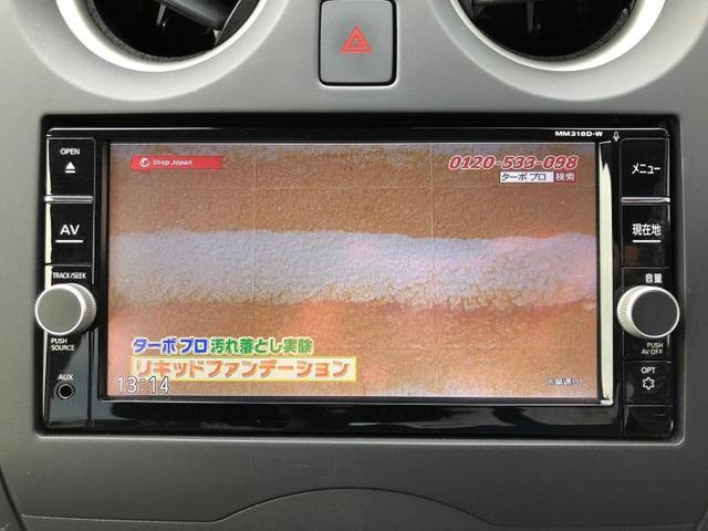 X アイドリングストップパワーウインドウキーレスマニュアルエアコン2列目分割可倒パワステエアバッグ EBD付ABS盗難防止システム(9枚目)
