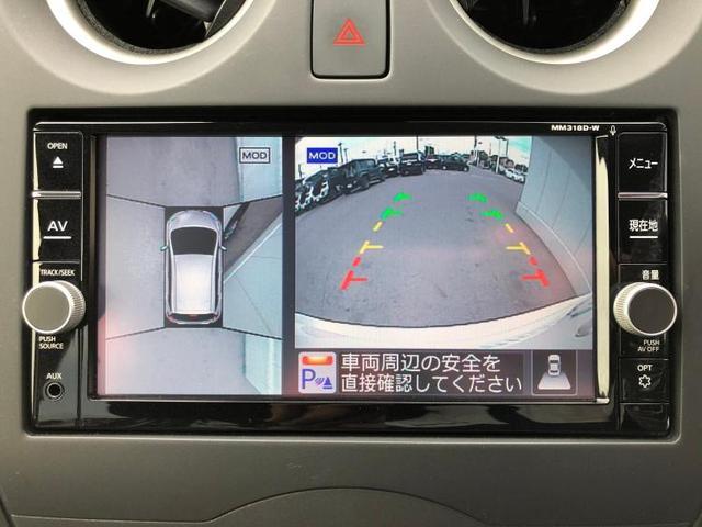 X アイドリングストップパワーウインドウキーレスマニュアルエアコン2列目分割可倒パワステエアバッグ EBD付ABS盗難防止システム(10枚目)