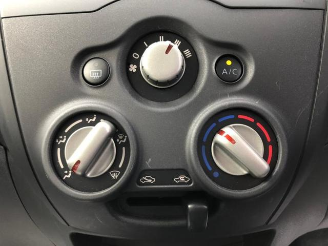 X アイドリングストップパワーウインドウキーレスマニュアルエアコン2列目分割可倒パワステエアバッグ EBD付ABS盗難防止システム(15枚目)