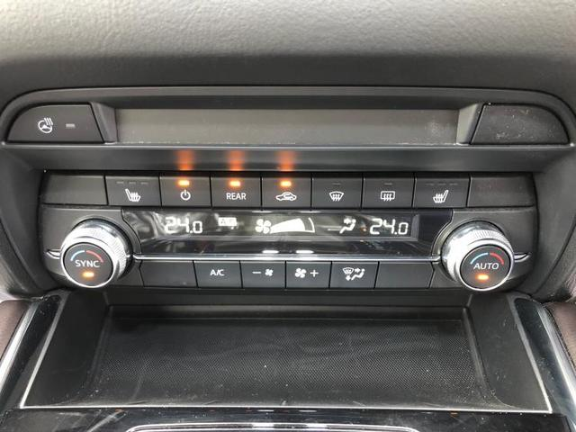 XDプロアクティブ 全方位モニター&フリップダウンモニター AW純正19インチヘッドランプLEDアイドリングストップパワーウインドウエンジンスタートボタン電動バックドアオートエアコンマニュアルエアコンシートヒーター前席(13枚目)