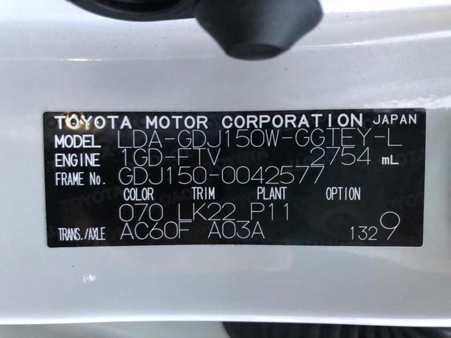 TX Lパッケージ フルエアロ ターボ 1オーナー AW純正19インチ 純正7インチメモリーナビ プリクラッシュセーフティ 禁煙車 シートフルレザー 定期点検記録簿  盗難防止システム クルコンブレーキ制御付 ETC(18枚目)