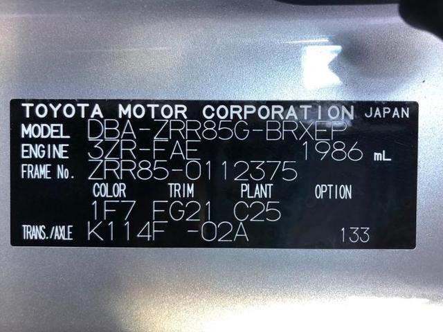 X セーフティーセンス&両側パワスラ&4WD(18枚目)