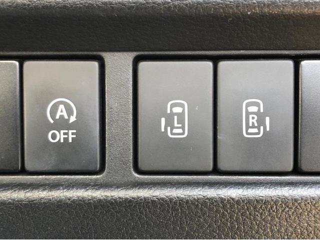 ハイブリッドXZ ターボ 修復歴無 両側電動スライドドア クルーズコントロール ターボ エンジンスタートボタン 衝突被害軽減ブレーキ 車線逸脱防止支援システム パーキングアシスト バックガイド ヘッドランプLED(10枚目)