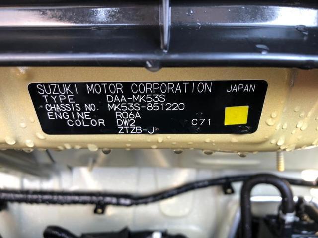 ハイブリッドXZ ターボ 修復歴無 両側電動スライドドア クルーズコントロール ターボ エンジンスタートボタン 衝突被害軽減ブレーキ 車線逸脱防止支援システム パーキングアシスト バックガイド ヘッドランプLED(18枚目)