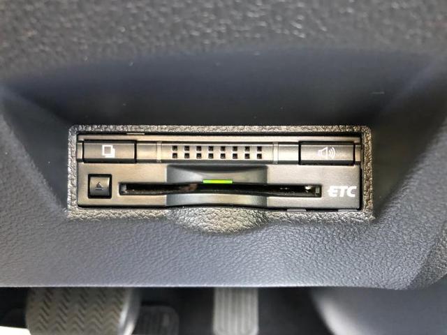 Sツーリングセレクション 修復歴無 ナビ プリクラッシュセーフティ 車線逸脱防止支援システム ドライブレコーダー社外 Bluetooth接続 ETC クルーズコントロール バックモニター DVD TV ヘッドランプ LED(14枚目)