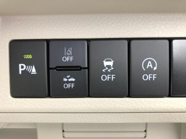 モード 全方位モニター&デュアルブレーキサポート HIDヘッドライト 盗難防止装置 アイドリングストップ シートヒーター(9枚目)