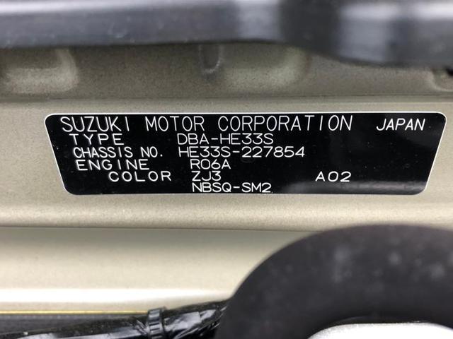 モード 全方位モニター&デュアルブレーキサポート HIDヘッドライト 盗難防止装置 アイドリングストップ シートヒーター(18枚目)