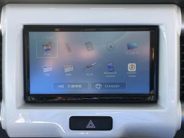 XS 社外ナビ・レーダーブレーキ・シートヒーター 衝突被害軽減システム バックカメラ メモリーナビ DVD再生 ドラレコ Bluetooth 記録簿 盗難防止装置 アイドリングストップ(9枚目)