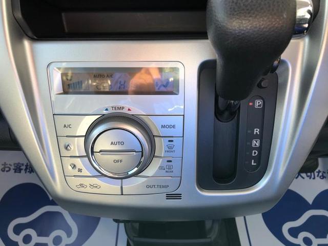 XS 社外ナビ・レーダーブレーキ・シートヒーター 衝突被害軽減システム バックカメラ メモリーナビ DVD再生 ドラレコ Bluetooth 記録簿 盗難防止装置 アイドリングストップ(14枚目)
