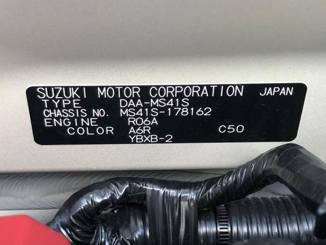 XS 社外ナビ・レーダーブレーキ・シートヒーター 衝突被害軽減システム バックカメラ メモリーナビ DVD再生 ドラレコ Bluetooth 記録簿 盗難防止装置 アイドリングストップ(18枚目)