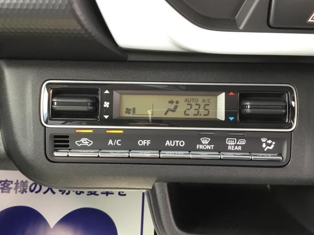 ハイブリッドXターボ デュアルカメラブレーキサポート/ターボ車/アクティブクルーズコントロール/LEDヘッドライト&LEDフォグ&LEDサイドターンランプ付ドアミラー&LEDポジションランプ/スマートキー&プッシュスタート(12枚目)