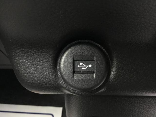 ハイブリッドXターボ ターボ/全方位カメラパッケージ/追従型クルーズコントロール/レーンキープアシスト/リアコーナーセンサー/前席シートヒーター/USBソケット/前席シートヒーター 衝突被害軽減システム 禁煙車(15枚目)