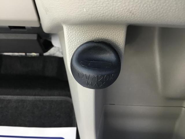L 社外オーディオ/社外ドラレコ/ETC/横滑り防止装置/キーレス/アイドリングストップ/パワーウィンドウ/マニアルエアコン 禁煙車(17枚目)