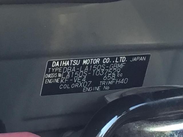 L 社外オーディオ/社外ドラレコ/ETC/横滑り防止装置/キーレス/アイドリングストップ/パワーウィンドウ/マニアルエアコン 禁煙車(18枚目)