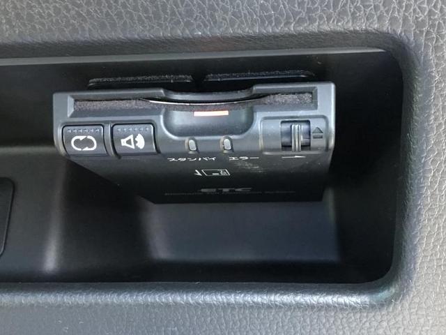 ハイウェイスターX 社外 7インチ メモリーナビ/電動スライドドア/パーキングアシスト バックガイド/ヘッドランプ HID/ETC/EBD付ABS/アイドリングストップ/フロントモニター/サイドモニター バックカメラ(12枚目)
