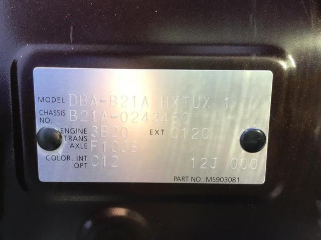 ハイウェイスターX 社外 7インチ メモリーナビ/電動スライドドア/パーキングアシスト バックガイド/ヘッドランプ HID/ETC/EBD付ABS/アイドリングストップ/フロントモニター/サイドモニター バックカメラ(18枚目)