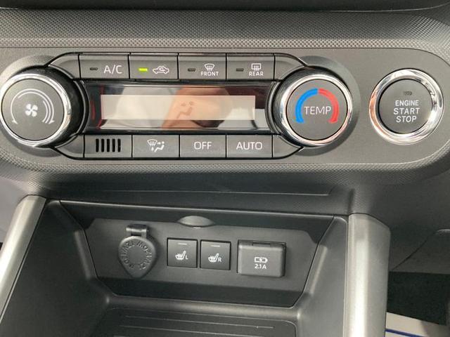 G スマートアシスト3/レーダークルーズコントロール/前席シートヒーター/コーナーセンサー/プッシュスタート/LEDヘッドライト&オートライト&フォグライト/アイドリングストップ/オートエアコン/ABS(11枚目)