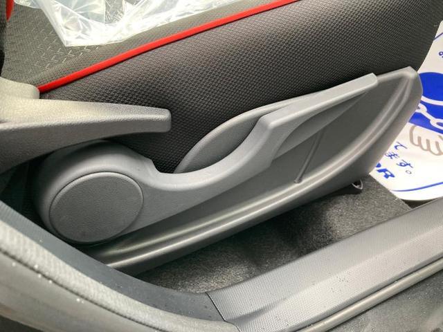 G スマートアシスト3/レーダークルーズコントロール/前席シートヒーター/コーナーセンサー/プッシュスタート/LEDヘッドライト&オートライト&フォグライト/アイドリングストップ/オートエアコン/ABS(12枚目)
