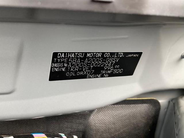 G スマートアシスト3/レーダークルーズコントロール/前席シートヒーター/コーナーセンサー/プッシュスタート/LEDヘッドライト&オートライト&フォグライト/アイドリングストップ/オートエアコン/ABS(18枚目)