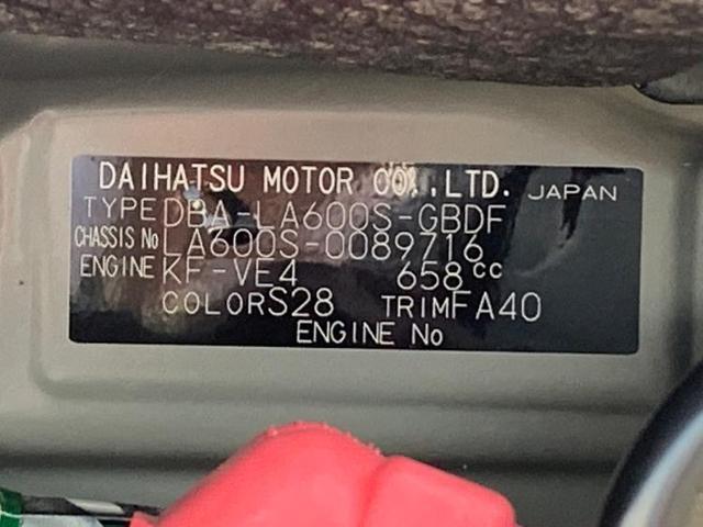 L SA スマートアシスト(ダイハツ)/スライドドア(手動)/EBD付ABS/横滑り防止装置/アイドリングストップ/エアバッグ 運転席/エアバッグ 助手席/パワーウインドウ/スマートキー/パワーステアリング(18枚目)