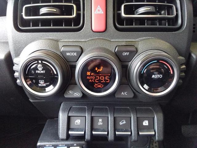 XC AT 4WD レーダーブレーキサポート スマートキー(12枚目)