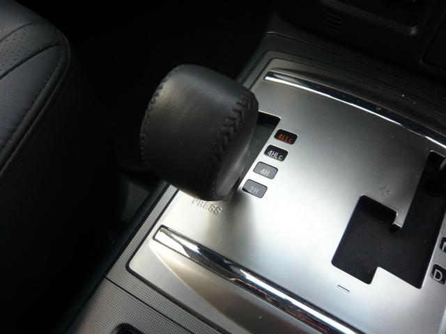 4WD切換はレバー操作ですので、スムーズに駆動切替が可能です