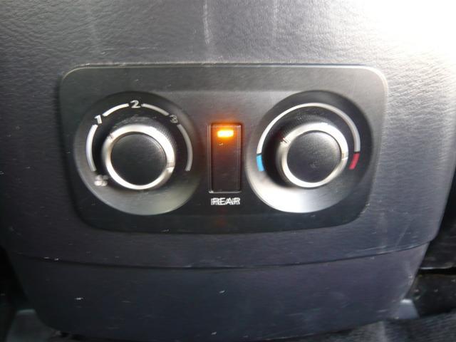 後席にもエアコン搭載ですので、前席と独立した温度及び風量調整が可能です