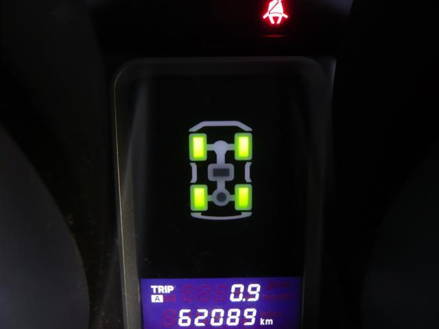 メーター内インジケーターにて現在の駆動状態を表示します